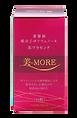 美-more箱.png