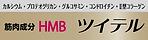 ツイテルバナー-01.png