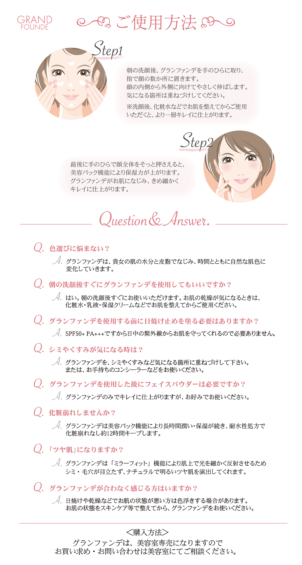 web取扱説明書-01.png