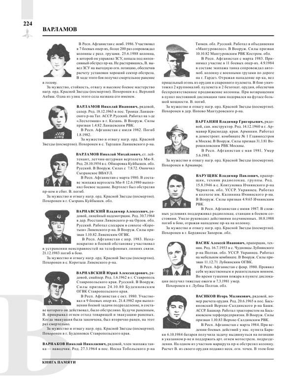 Page226.jpg