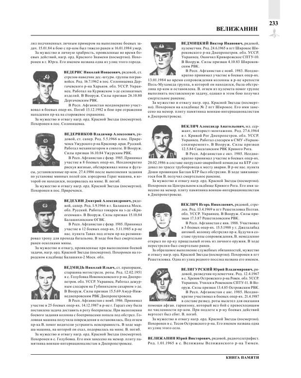 Page235.jpg