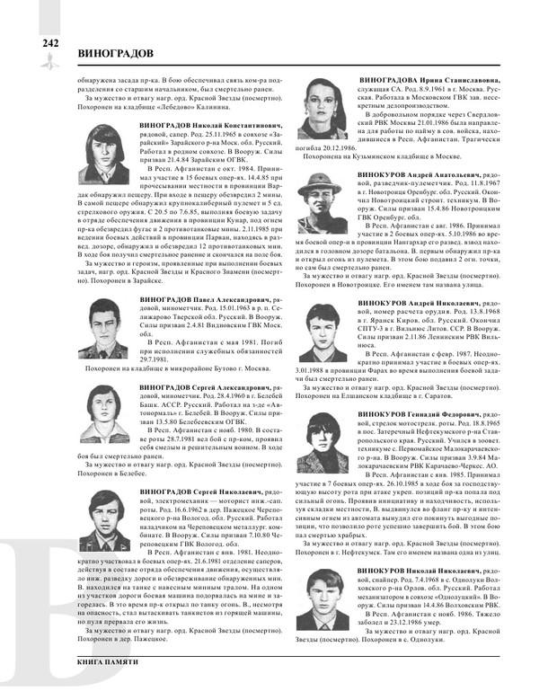 Page244.jpg