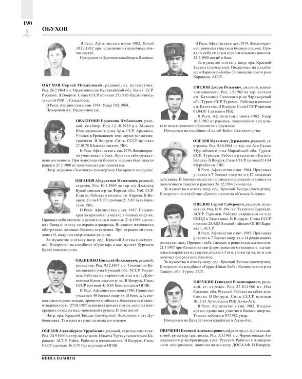 Page190.jpg