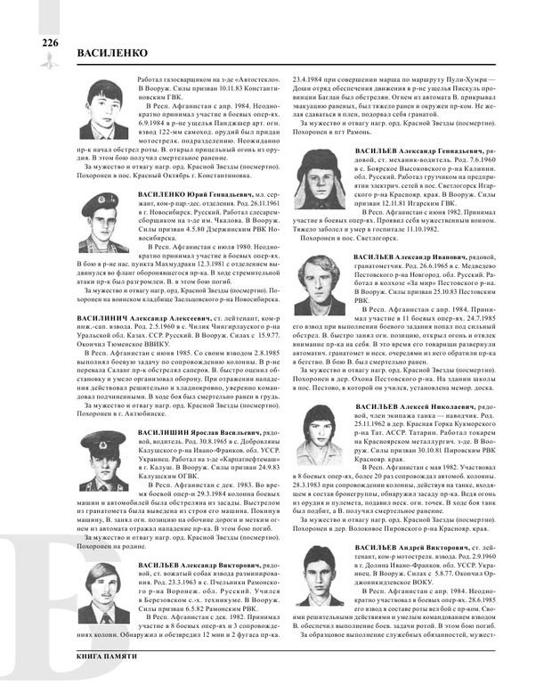 Page228.jpg