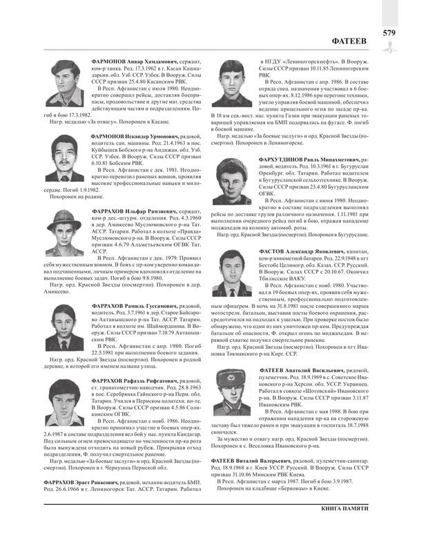 Page579.jpg