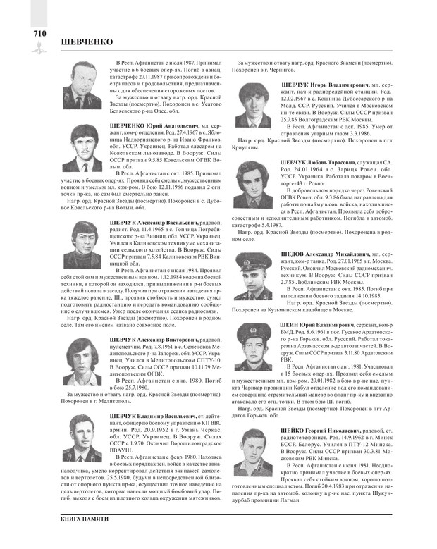 Page710.jpg