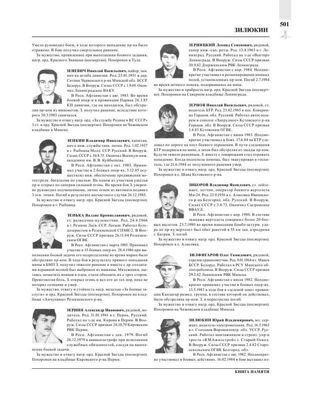 Page503.jpg