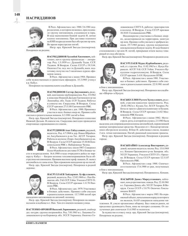 Page148.jpg