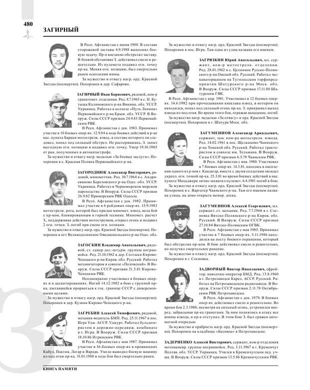 Page482.jpg