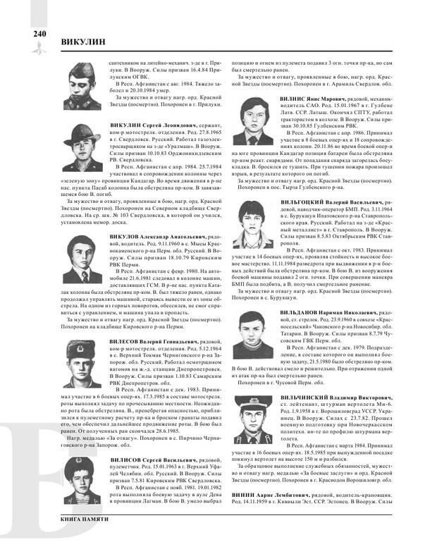 Page242.jpg