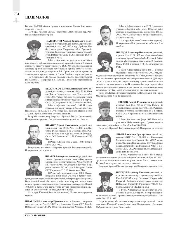 Page704.jpg