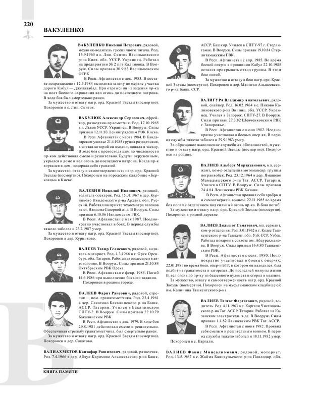 Page222.jpg