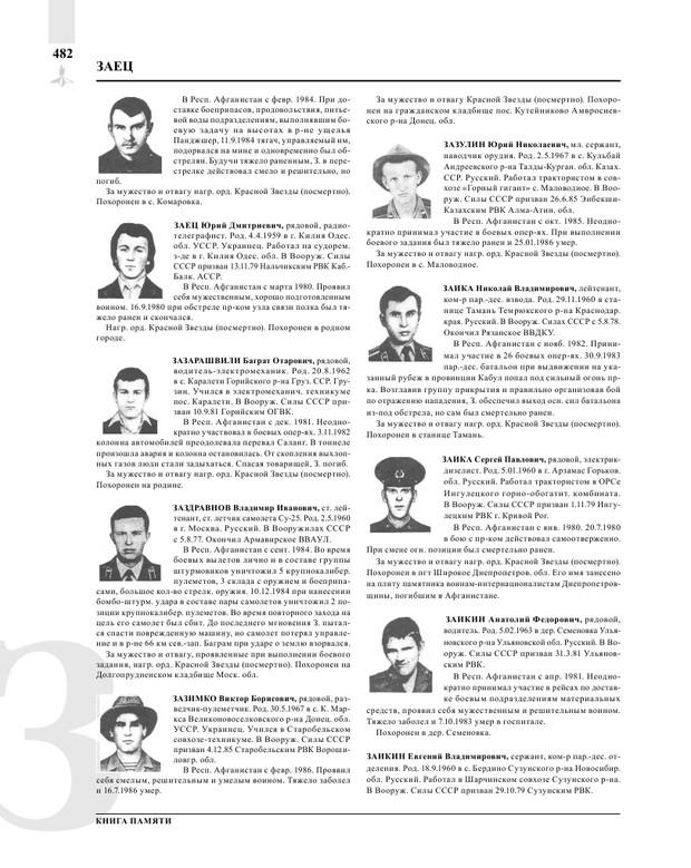 Page484.jpg