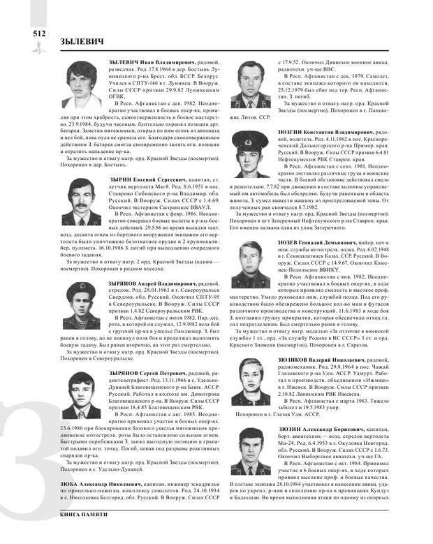 Page514.jpg