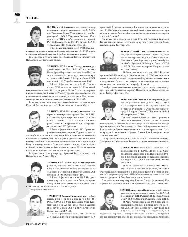 Page502.jpg