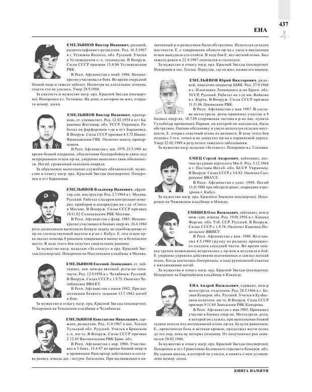 Page439.jpg