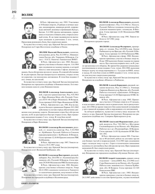 Page254.jpg