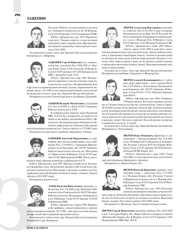 Page498.jpg