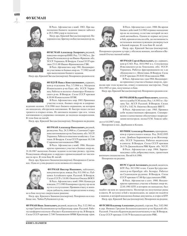 Page600.jpg