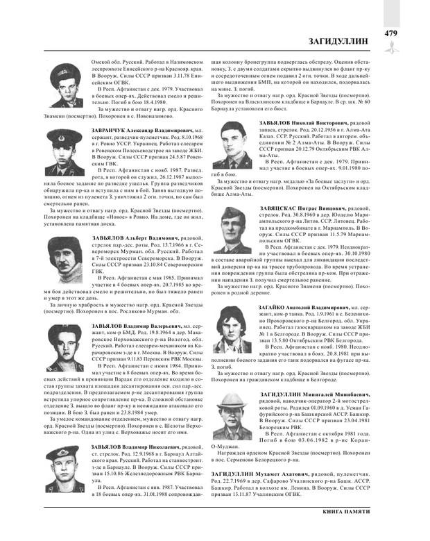 Page481.jpg