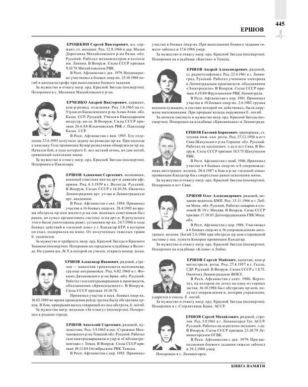 Page447.jpg