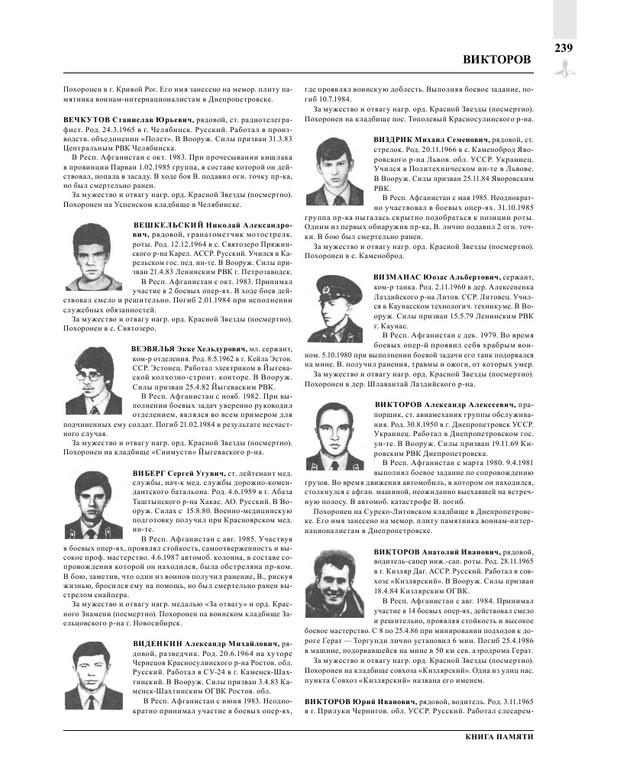 Page241.jpg