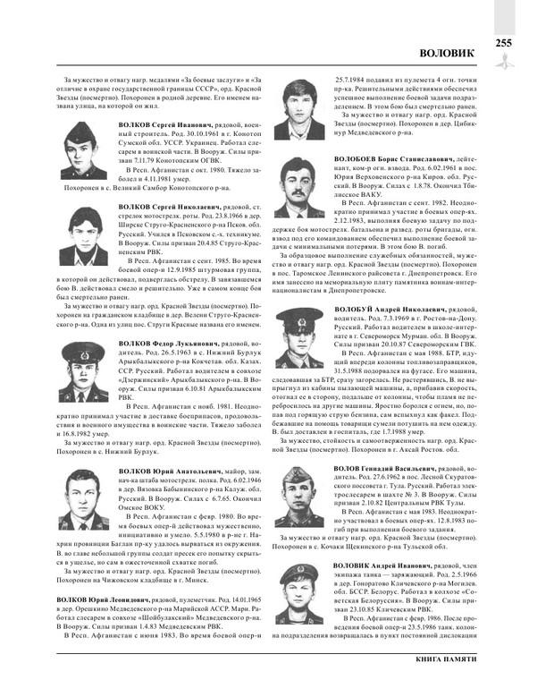 Page257.jpg