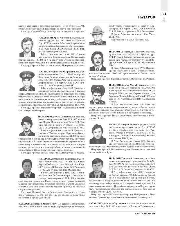 Page141.jpg