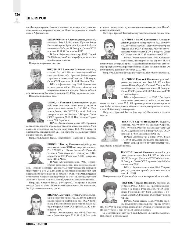 Page726.jpg