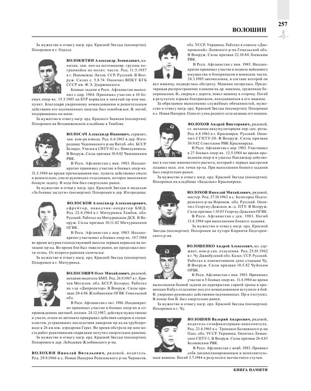 Page259.jpg