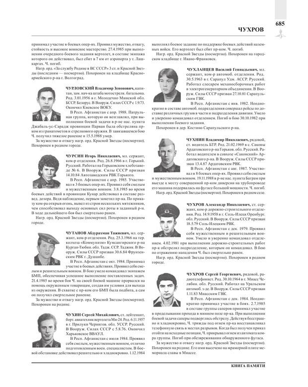 Page685.jpg