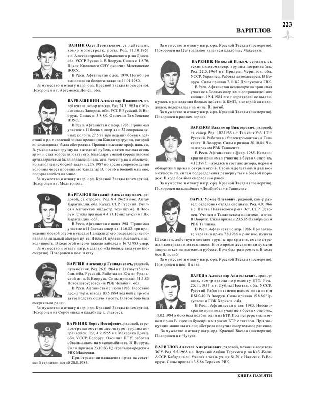 Page225.jpg