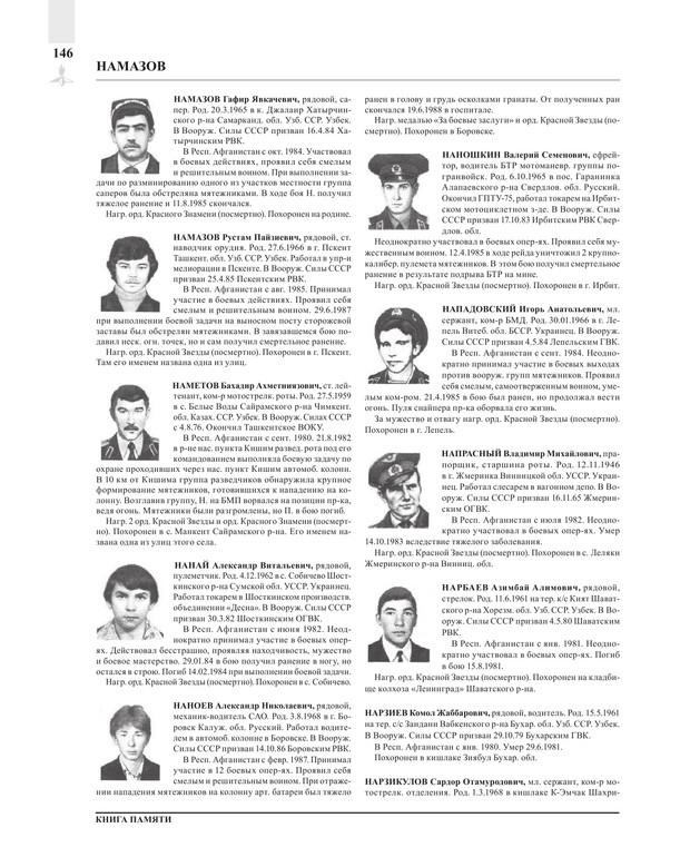 Page146.jpg