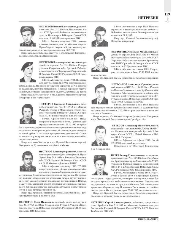 Page159.jpg