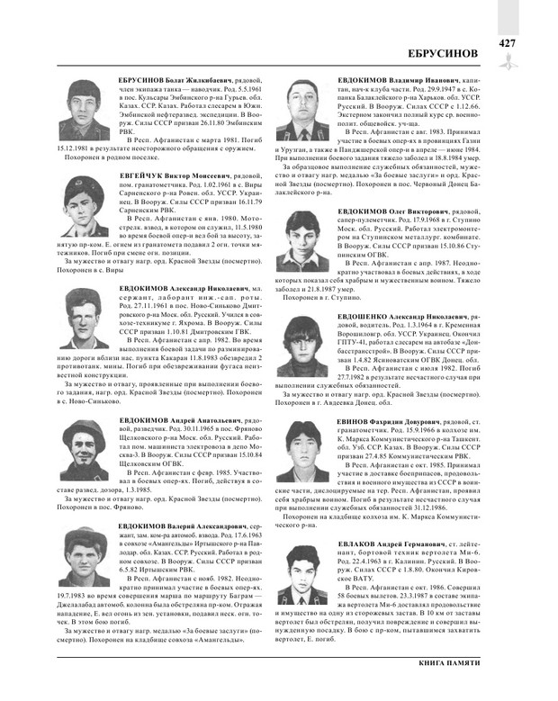 Page429.jpg