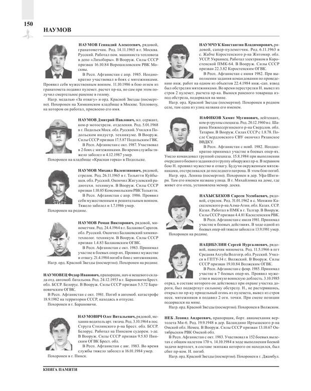 Page150.jpg