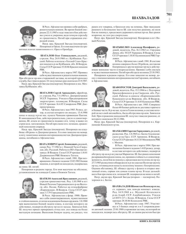 Page701.jpg