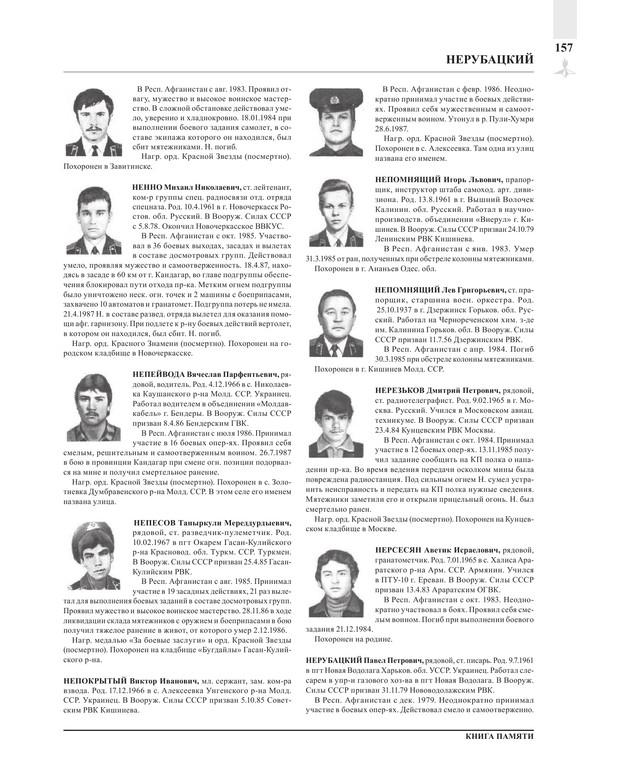 Page157.jpg