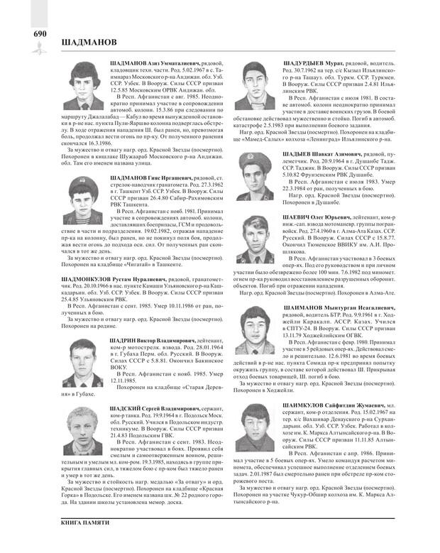 Page690.jpg