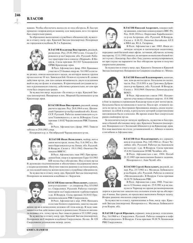 Page248.jpg