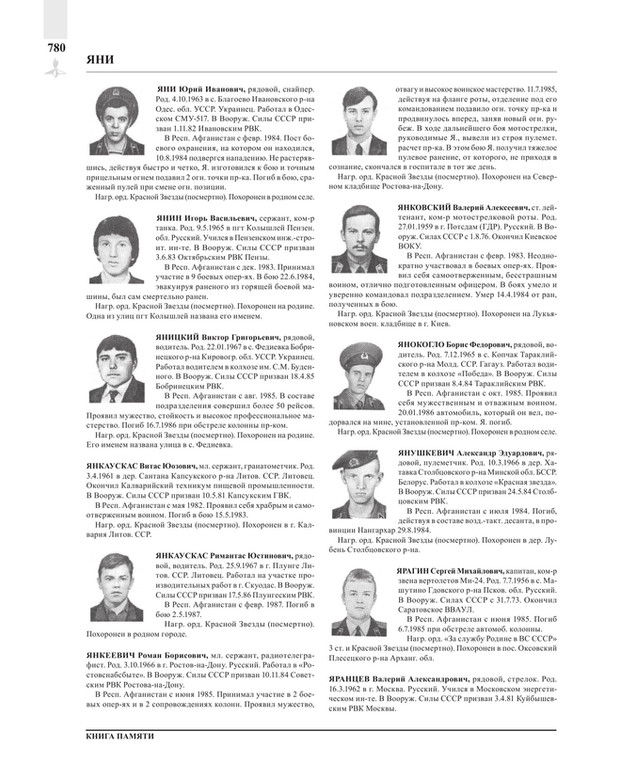 Page780.jpg