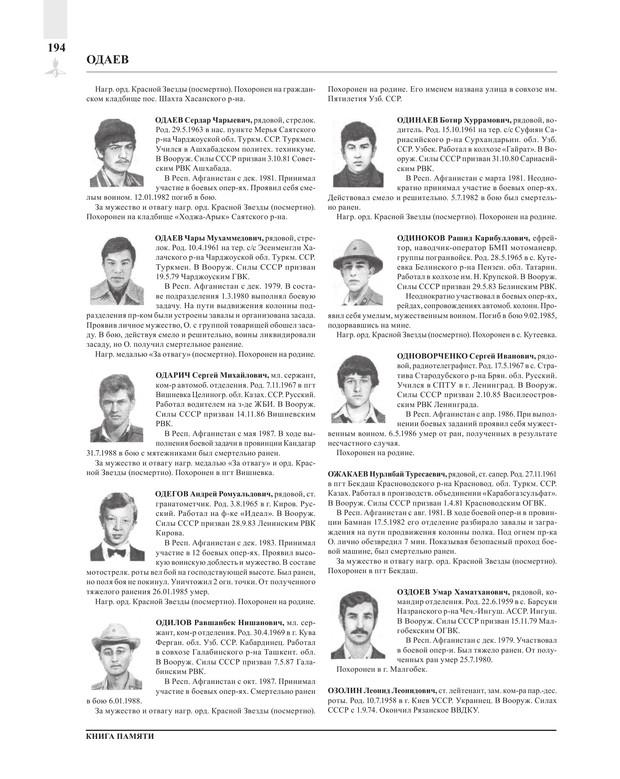 Page194.jpg