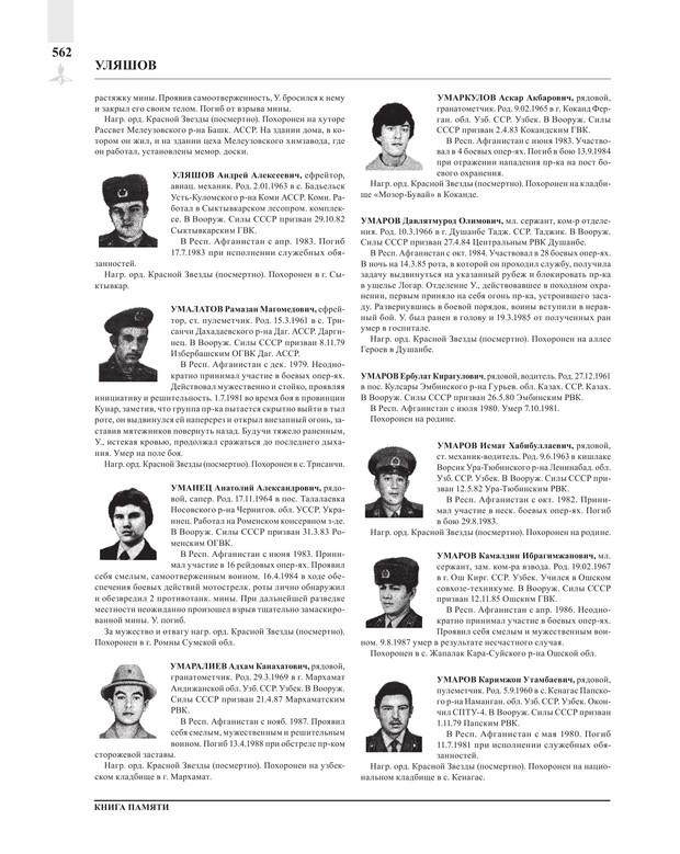 Page562.jpg