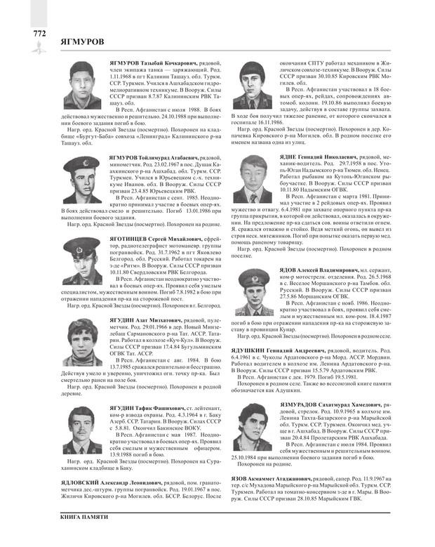 Page772.jpg
