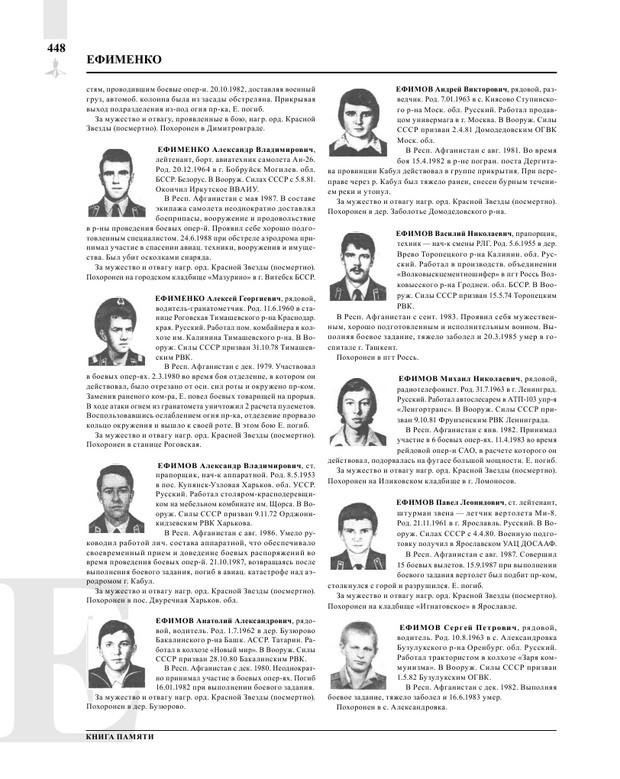 Page450.jpg