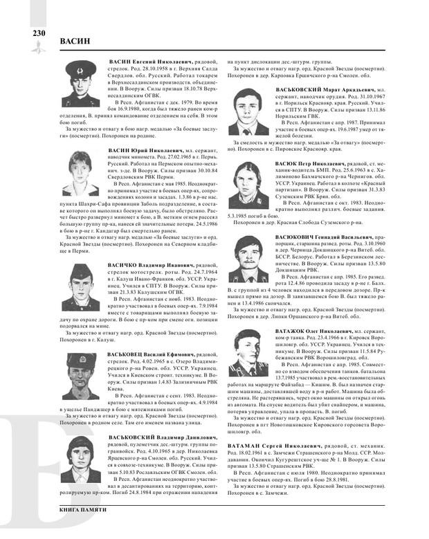 Page232.jpg