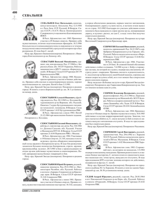 Page400.jpg