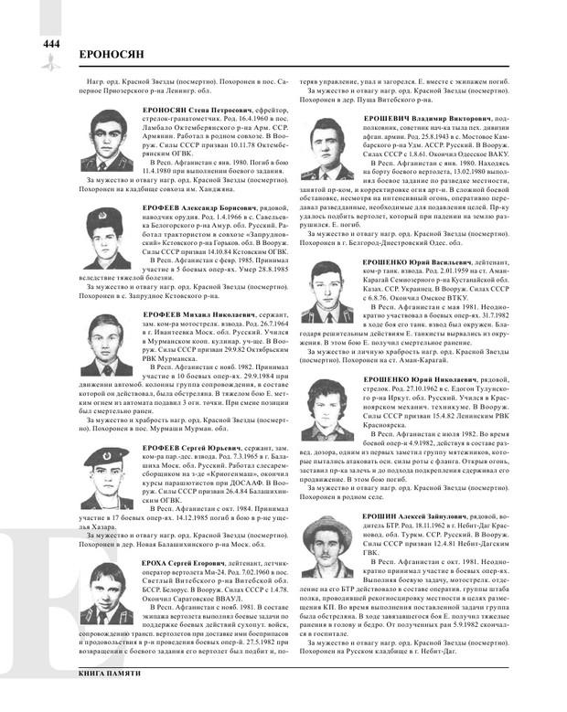 Page446.jpg