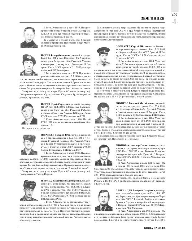Page499.jpg
