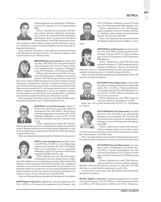 Page651.jpg